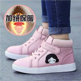 $enCountryForm.capitalKeyWord NZ - Warm and fluffy autumn and winter children's sneakers Women's fashion waterproof children's sneakers manufacturers direct sales of girls'sne