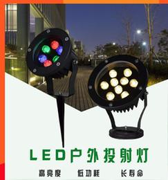 $enCountryForm.capitalKeyWord Australia - 10pcs LED Lawn Lamps 3W 5W 6W 9W 12W 15W 18W 24w 36w 48w IP67 Waterproof IP67 12V 85-265v LED Garden Light Outdoor Spike Light