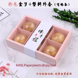 Toptan satış Buzlu saydam pembe yumurta sarısı gevrek kutusu ay kek kar Mei Niang pişirme hediye kutusu nuga bisküvi kutusu