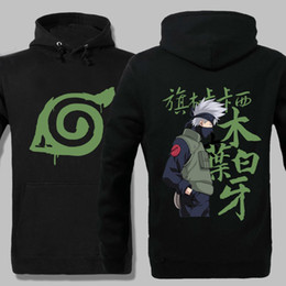 Discount naruto clothing - Men's Clothing Hoodies Sweatshirts [XHTWCY] Autumn Naruto hedging hooded four generations of Naruto anime lovers ja