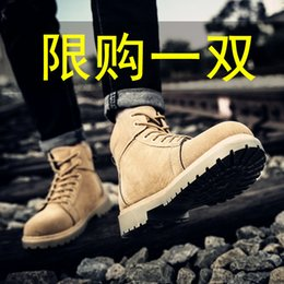 $enCountryForm.capitalKeyWord Australia - Charming2019 Martin Autumn Tide Trend Joker In High Help Work Clothes Male Increase Down Cotton-padded Shoes Short Boots