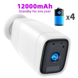 $enCountryForm.capitalKeyWord Australia - Wireless Battery Camera 1080P WiFi IP Home Security CCTV Weatherproof System Night Vision Motion Detection 12000mAh Rechargeable Battery