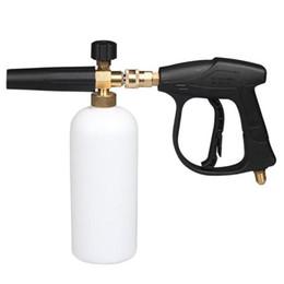 China 300Bar Adjustable Car Washer Snow Foam Gun+Lance Bottle Spray Cannon 1L Set cheap foaming gun suppliers