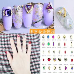 $enCountryForm.capitalKeyWord Australia - Japanese nail ornaments Metal-clad gemstones Nail flat bottom drill Transparent magic drill Semi-circular rectangular