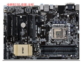 Intel s online shopping - original B150 PLUS DDR4 all solid state computer motherboard LGA1151