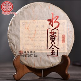 $enCountryForm.capitalKeyWord Australia - Yunnan old Pu'er tea, 357g Puer tea, eco water, gold Puer tea, green health food and small gifts free delivery
