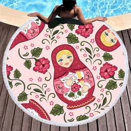 beach mats baby UK - Baby doll Yoga Mat Large Round Beach Towel Adults Boys With Tassel Summer Bath Towel Printed Microfiber 150cm T401