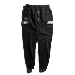 Men trousers size 36 black online shopping - Aape Designer Pants Mens Casual Pants High Quality Beam Foot Trousers Mens Skateboard Beam Style Pants Size M XL