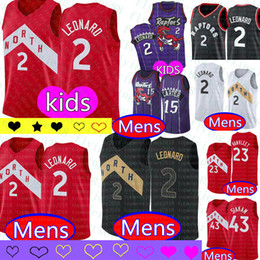 Discount kids basketball jerseys - NCAA Kawhi # Leonard 2 KIDS Youth Mens Jersey Vince 15 Carter University Kyle 7 Lowry Pascal 43 Siakam Basketball Jersey