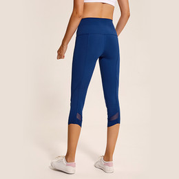 $enCountryForm.capitalKeyWord Australia - Motion Seven Part Pants Woman Gauze Ventilation Bodybuilding Pants Close Elastic Force Run Yoga Serve