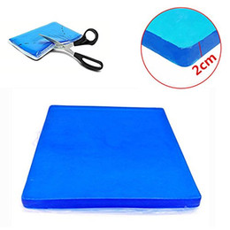 $enCountryForm.capitalKeyWord Canada - Ting Ao 25252cm Fit Motorcycle Seat Gel Pad Shock Absorption Mat Comfortable Cushion