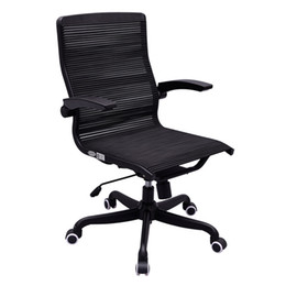 Ergonomic Chair Office Australia - Office Chair Home Computer Chair Natural rubber Health chair Ergonomic Adjustable high capacity