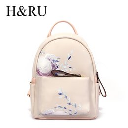 $enCountryForm.capitalKeyWord Australia - Waterproof Pu Leather Women Backpacks Women's Small Backpack Floral Print Bookbags For Teenage Girls Female Shoulder Bag Beige J190528