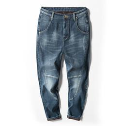 $enCountryForm.capitalKeyWord Australia - New Men's jeans with big large size harem fleece warm flocking for Autumn male Winter stretch trousers jeans men clothes 2018