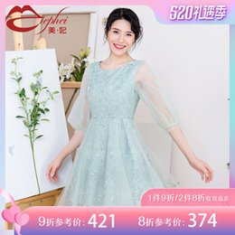 Skirt Suit Patterns Australia - Fairy2019 Dress Princess Beautiful Summer Small Fresh First Love Fairy Little Chap Clothes Build New Pattern Popular Skirt Thin Gauze