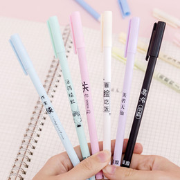 $enCountryForm.capitalKeyWord Australia - Creative small fresh text neutral pen net red girl heart student Chao language pen office signature black