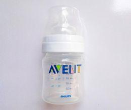 $enCountryForm.capitalKeyWord Australia - Wholesale-Original AVENT Feeding Bottle   Avent Nursing Bottle   Avent Newborn baby Classic bottle 4oz 125ml 3 Piece   Pack BPA free