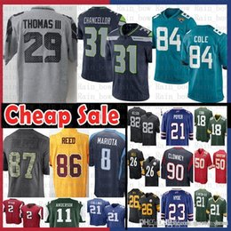 0db57ceec  9.9 Jacksonville 84 Keelan Cole Jaguar Seattle Seahawks 29 Earl Thomas 31  Kam Chancellor Jersey 86 Reed Redskins 87 Rob Gronkowski Patriots