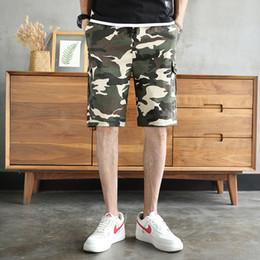 Korean green pants online shopping - Casual Drawstring shorts simple wild camouflage slim men s Korean version of the summer new men s five pants X017