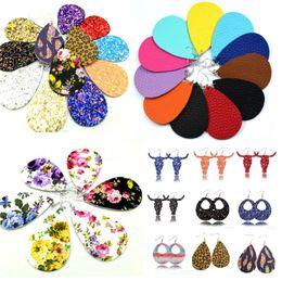 $enCountryForm.capitalKeyWord Australia - 2019 Druzy Drusy drop Stud Earrings 15 Colors druzy Crystal geometry resin Earrings Jewelry for women Girl brithday christmas Gift