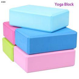 $enCountryForm.capitalKeyWord NZ - EVA Yoga Block Brick Home Exercise Pilates Gym Foam Workout Sports Stretching Aid Body Shaping Health Training Fitness Equipment