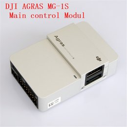 Plants Product Australia - Original DJI AGRAS MG-1S Main control Module For DJI MG-1S Agricultural plant protection Drone Accessories this product belongs is Vehicles