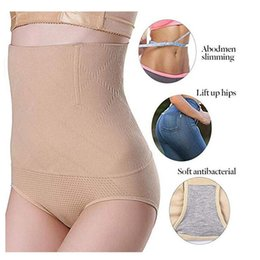 a59157d500734 Slimming Shapewear Women Seamless High Waist Stretching Tummy Control Panty  Panties Briefs Body Shapewear Lady Shaping Underwear