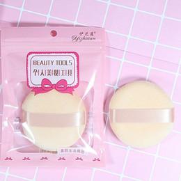 $enCountryForm.capitalKeyWord Australia - Woman Facial Soft Cotton Sponge Powder Puff Pads Face Foundation Makeup Cosmetic Tool Face Beauty