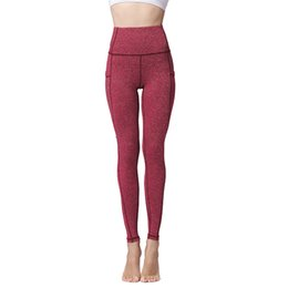 sports mark UK - Womens Sports Yoga Pants High Waisted Workout Leggings Fitness Gym Elastic Tights Sexy Skinny Pants Riding Running Dance Trousers Sweatpants