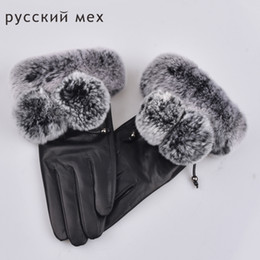 $enCountryForm.capitalKeyWord Australia - Gloves Women Touch Screen New Winter Warm 100% Real Sheepskin Leather Rex Rabbit Fur Balls
