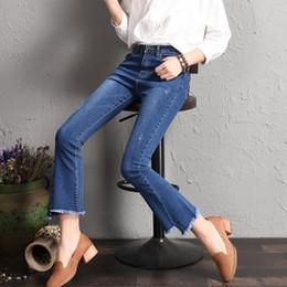 $enCountryForm.capitalKeyWord Australia - new Flared trousers with irregular edge, high waist and wide legs women pants jeans BVA