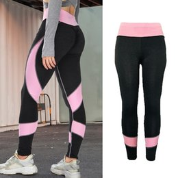 Gray Cotton Leggings Australia - Yoga Pants Women High Waist Fitness Sport Leggings Pink Gray Patchwork Push Hips Sexy Tight Breathable Gym Sports Trousers S-XL #976066