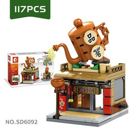 Age Blocks Australia - Mini World Little Shop Series Zhonghua Street Blocks Mini blocks Children's Puzzle Toys for Age 6 Up