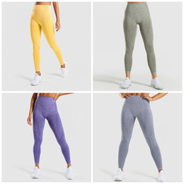 normalbein großhandel-Quick Dry Fitness Yoga Pants Stricken Stoff Plain Farbe Stretch Hohe Taille Gym Hose Dame Leggings Strumpfhosen Bekleidung ys E19