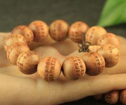 Bai Xiangmu Carving Großes Mitgefühl Perlen Armband Bai Qingxiang Holz Herz Perlen Armband im Angebot