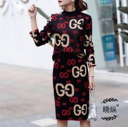 Wholesale black dresses big skirts resale online – Europe and the United States big gold line letter jacquard in the collar pullover sweater sweater slim slimming package hip skirt suit women
