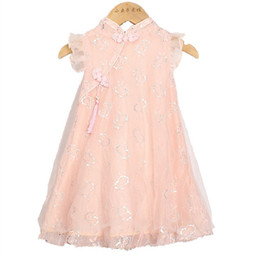$enCountryForm.capitalKeyWord UK - 2019 New Style Girls Princess Dress Chinese Cheongsam Children's Casual Clothes Kids Chiffon Pearl Lace Girl Party Holiday Dresses
