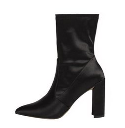 thick heel pumps ankle boots NZ - Spring and Autumn Fashion Women Middle Sock Boots Thick Chunky Heels Pumps Ankle Boots 7.5cm Black High-heeled Elastic Boots