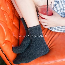 1e49946a903 wholesale 3 Pairs Fashion Short Socks For Women Soft Winter Thick Wool  Women Warm Towel Cashmere Thickened Pure Knit Socks