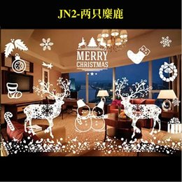 $enCountryForm.capitalKeyWord NZ - Santa Claus Christmas Windows decoration snowflake sticker New Year Christmas Party decorations No glue required Can be easily stripped
