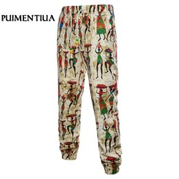 a35d34db3a6 Puimentiua Summer Men s Printed Cotton Relaxed Fit Casual Mid Rise With  Straight Leg Loose Sports Jogging Pants 2019