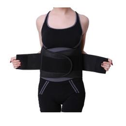 $enCountryForm.capitalKeyWord UK - FIRECLUB Slimming Body Shaper Sport Girdle Belt Sweat Waist Abdominal Trainer Trimmer Belt Fitness Equipment Sports