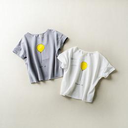 Children White Tees Australia - Children Clothing 2019 New Baby Boys Summer T Shirt Clothes Cotton Short Sleeve Tops Tee Korean Baby Balloon Print Short T Shirt