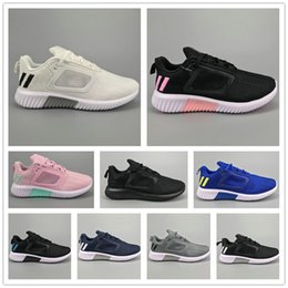 reputable site 179dd a565f Climacool Shoes Online Shopping | Climacool Shoes for Sale