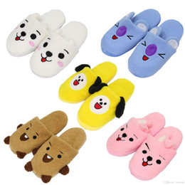 shoes good year 2020 - Good Hot Sale Cute Cotton Slippers 11 Inch Multi colors cartoon Indoor Plush Slipper soft very warmer girl plust shoes F