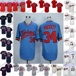 Kirby Puckett Jersey Online Shopping | Kirby Puckett Jersey for Sale