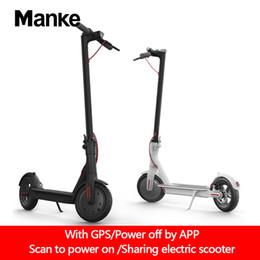 Опт UU США на складе 7 дней Складная экипировка электрического самоката управления Smart Ebike алюминиевый сплав 2 колеса Bluetooth электрический велосипедный крепежный самокат