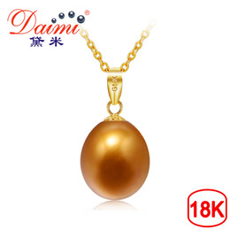 $enCountryForm.capitalKeyWord Australia - Daimi 8.5-9mm Freshwater Pearl Brown Color Pendant Necklace 18k Yellow Gold Pendant Summer Necklace Fine Jewelry J190718