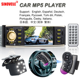 Usb blUetooth remote online shopping - Hippcron quot TFT Screen Din Car Radio Audio Stereo Bluetooth MP3 USB AUX FM Audio Player with Rear View Camera Remote Control