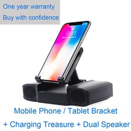 $enCountryForm.capitalKeyWord Australia - Multi-function charging treasure 10400 mAh mobile phone stereo Bluetooth speaker with stand three-in-one mobile power